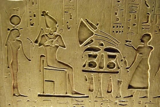 Old Hieroglyphics of the Egyptian museum Museo Egipci de Barcelona