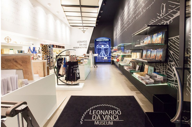 магазин леонардо на землячке